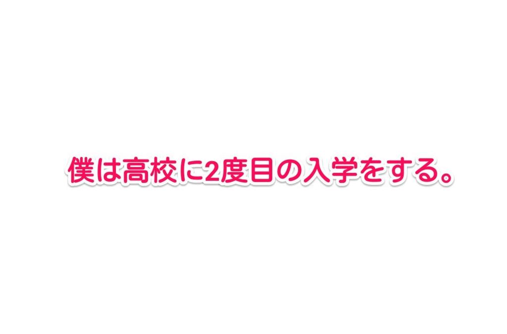 f:id:solidka2yuki:20170227071424j:plain