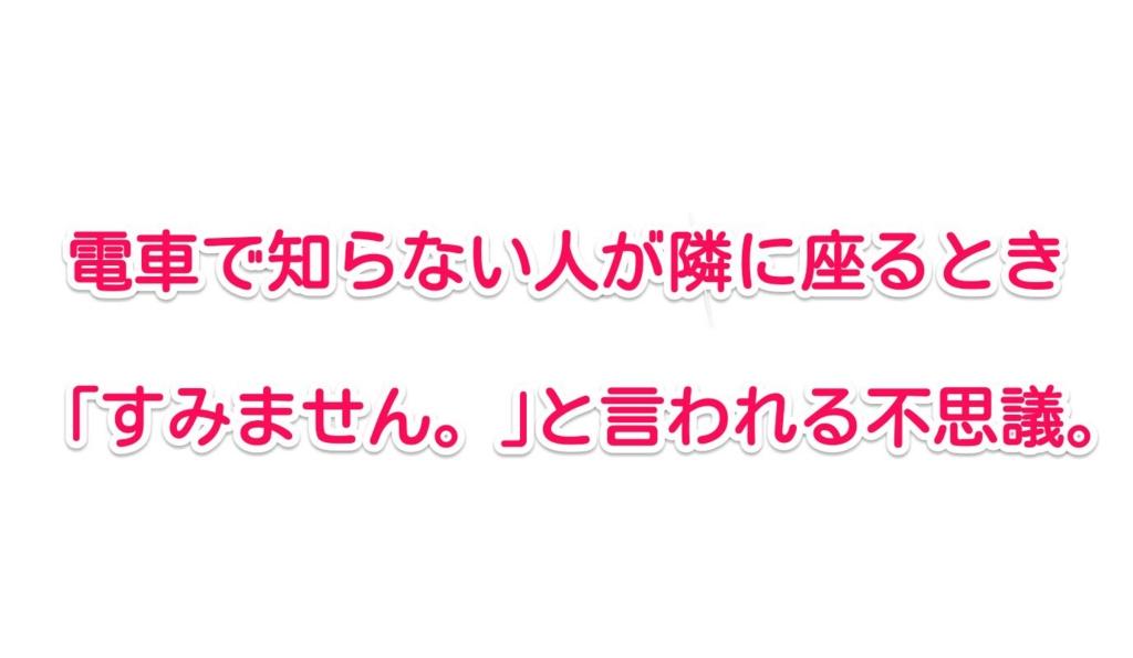 f:id:solidka2yuki:20170301072722j:plain