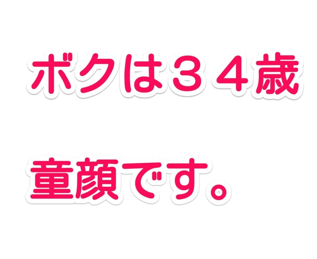 f:id:solidka2yuki:20170302084320j:plain