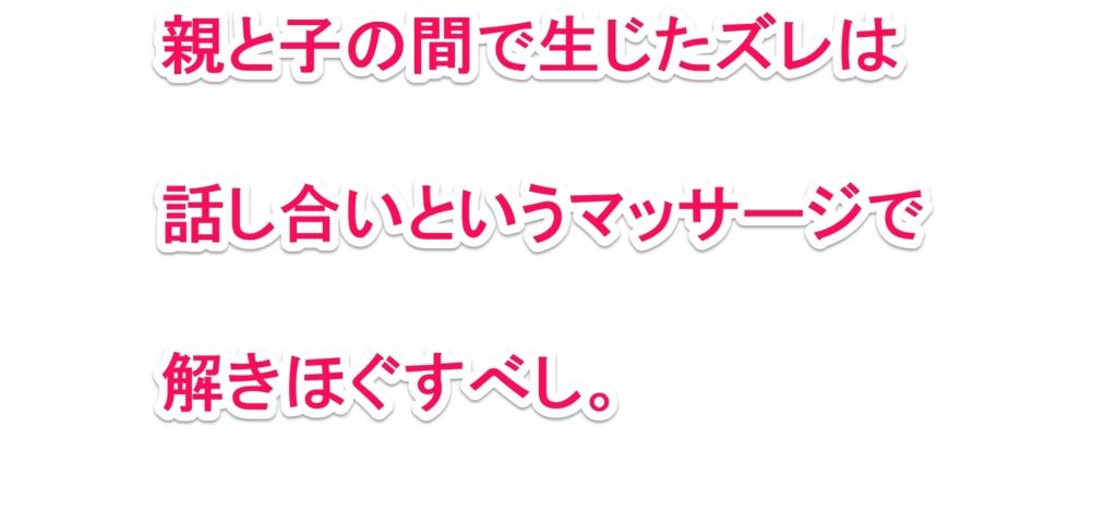 f:id:solidka2yuki:20170309040414j:plain