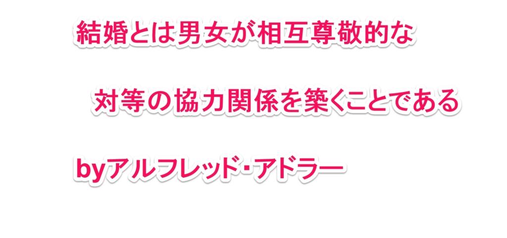 f:id:solidka2yuki:20170309194730j:plain