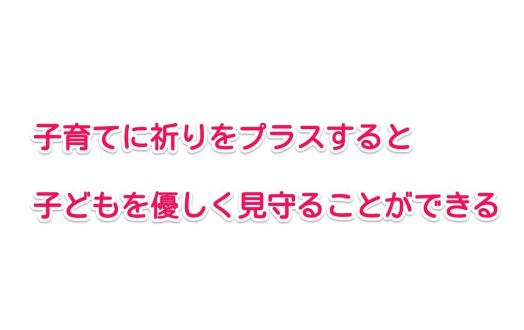 f:id:solidka2yuki:20170315073049j:plain