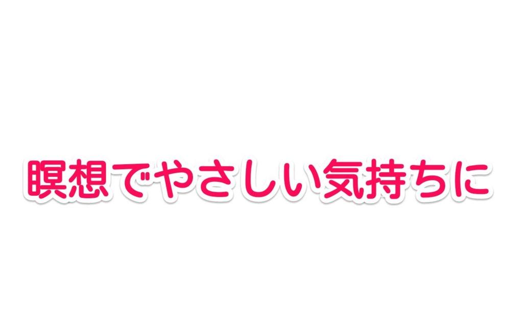 f:id:solidka2yuki:20170316071251j:plain