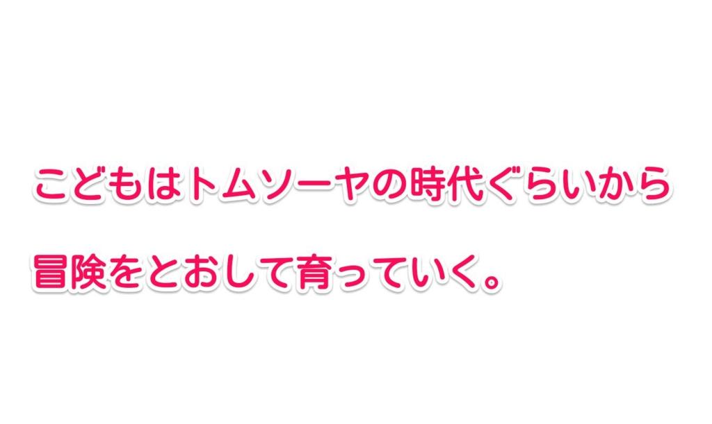 f:id:solidka2yuki:20170320090037j:plain