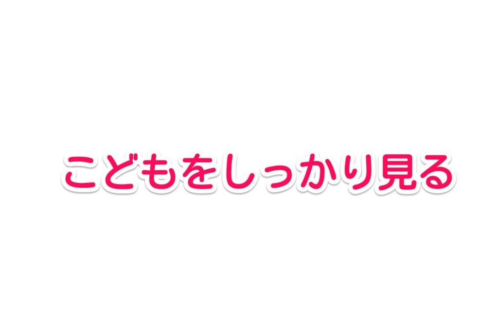 f:id:solidka2yuki:20170327080405j:plain