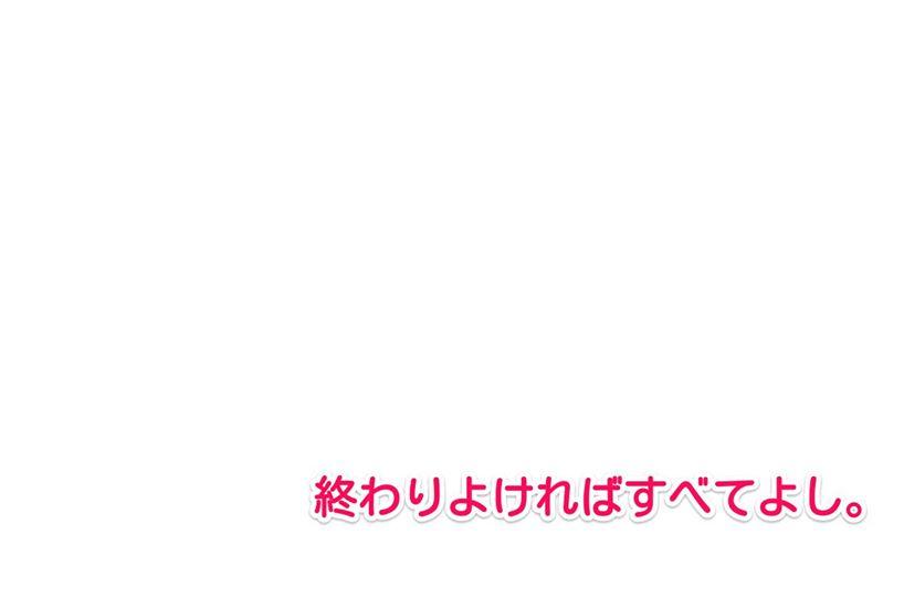 f:id:solidka2yuki:20170403072606j:plain