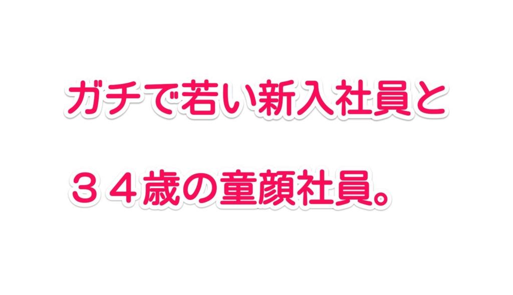 f:id:solidka2yuki:20170404084453j:plain