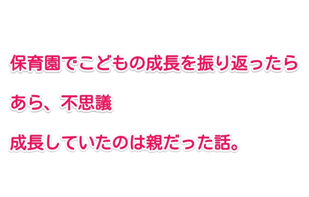 f:id:solidka2yuki:20170405071324j:plain