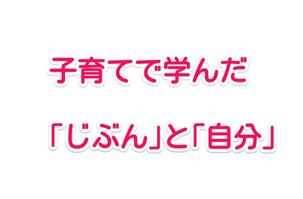 f:id:solidka2yuki:20170406073041j:plain