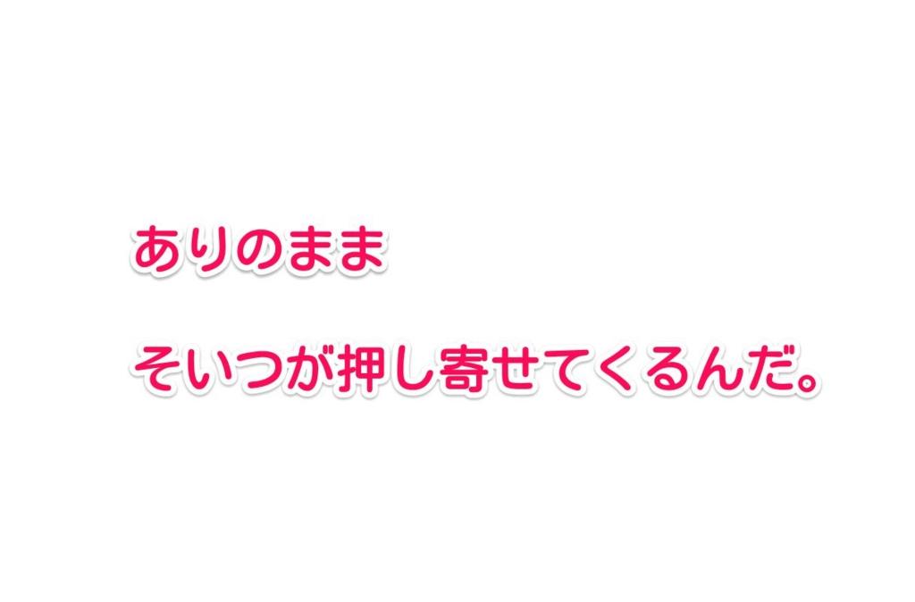 f:id:solidka2yuki:20170407070619j:plain