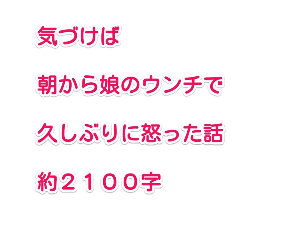 f:id:solidka2yuki:20170412072203j:plain