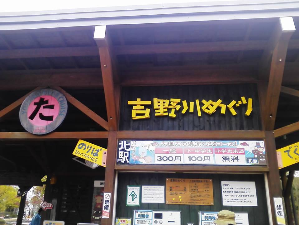f:id:solidka2yuki:20170417001306j:plain