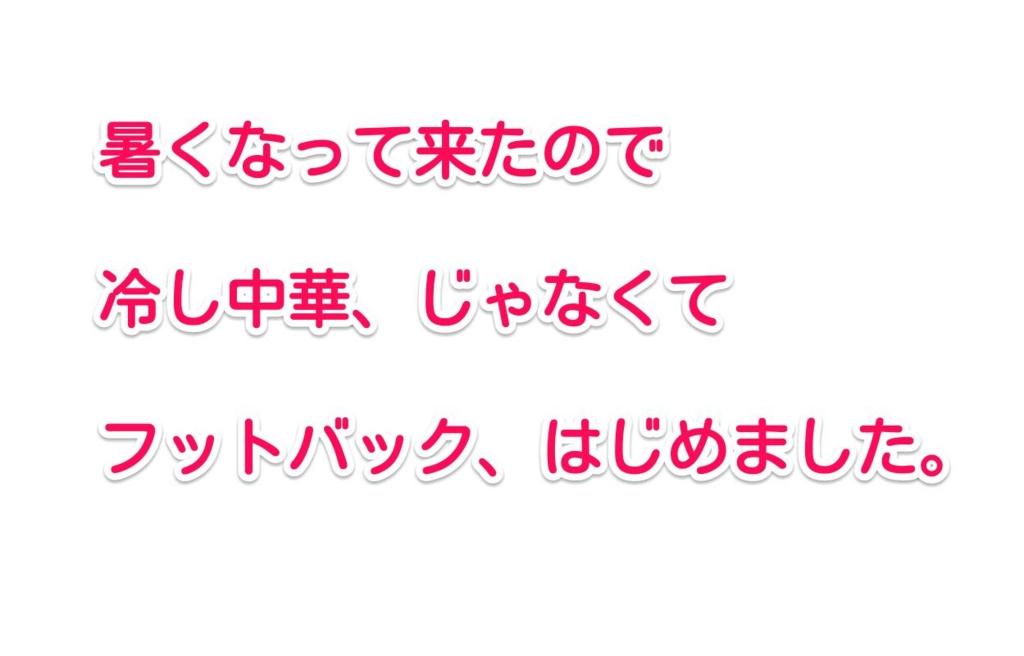 f:id:solidka2yuki:20170418070307j:plain