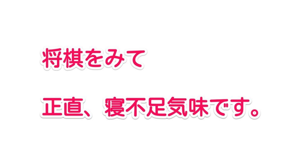 f:id:solidka2yuki:20170424080737j:plain