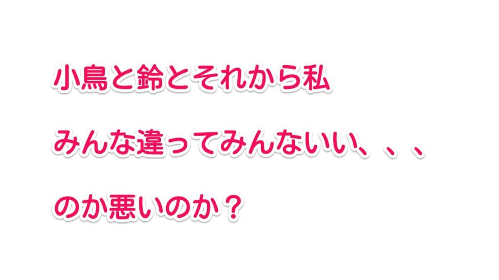 f:id:solidka2yuki:20170426070042j:plain