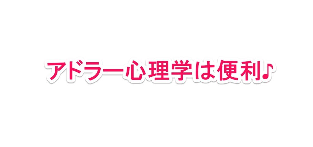 f:id:solidka2yuki:20170512040948j:plain