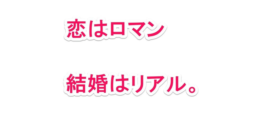 f:id:solidka2yuki:20170525212557j:plain