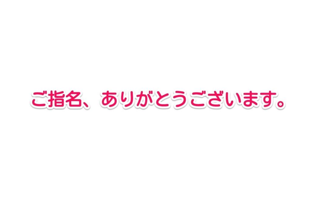 f:id:solidka2yuki:20170531095238j:plain