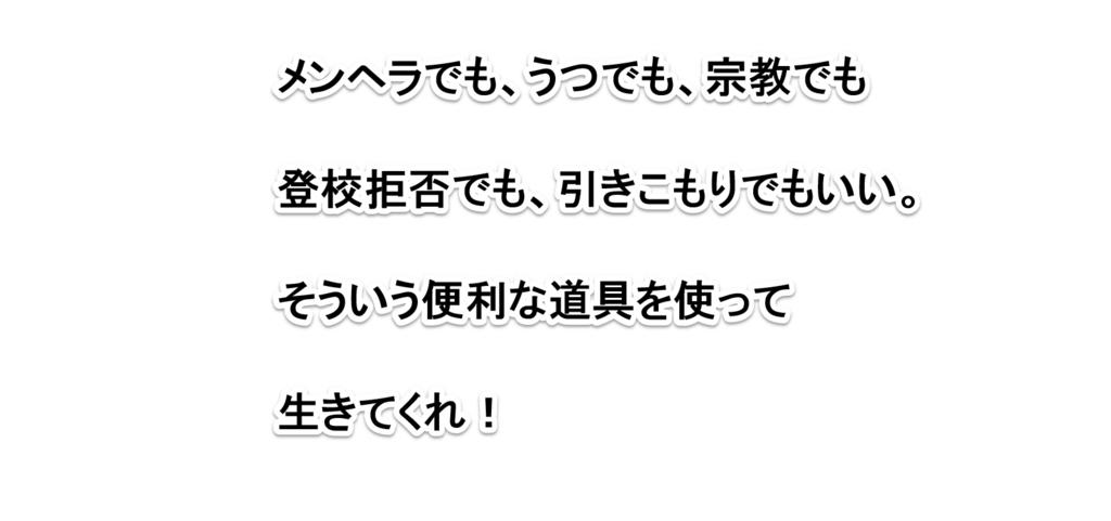 f:id:solidka2yuki:20170604012516j:plain