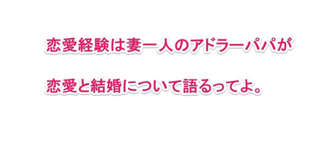 f:id:solidka2yuki:20170607000809j:plain
