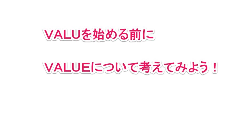 f:id:solidka2yuki:20170614055720j:plain