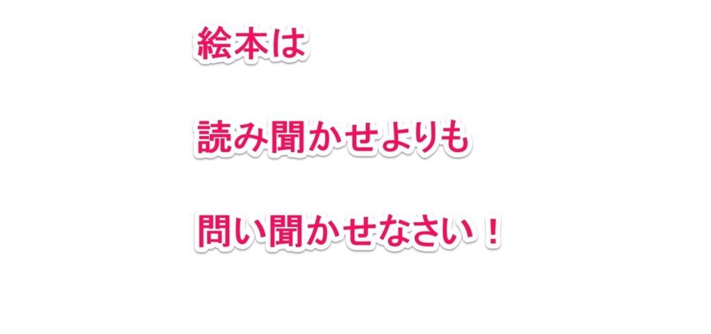 f:id:solidka2yuki:20170617064949j:plain