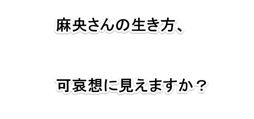 f:id:solidka2yuki:20170624065116j:plain