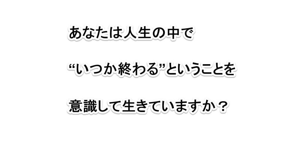 f:id:solidka2yuki:20170626211432j:plain