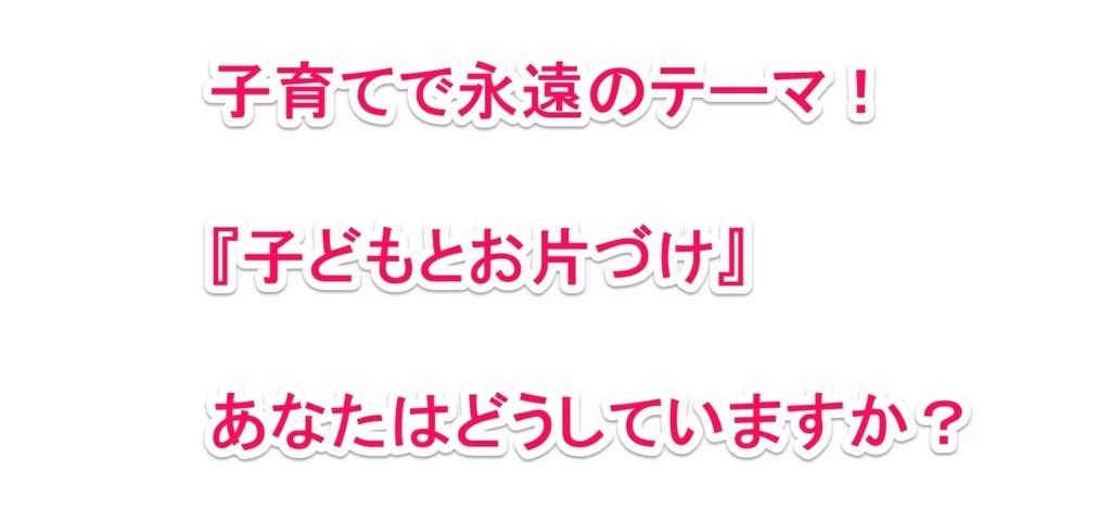 f:id:solidka2yuki:20170627221600j:plain