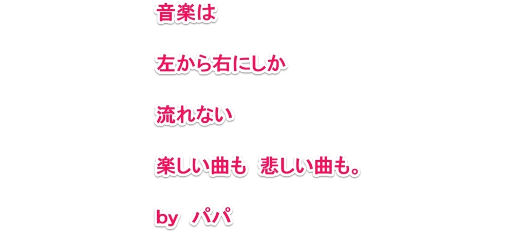 f:id:solidka2yuki:20170701160504j:plain