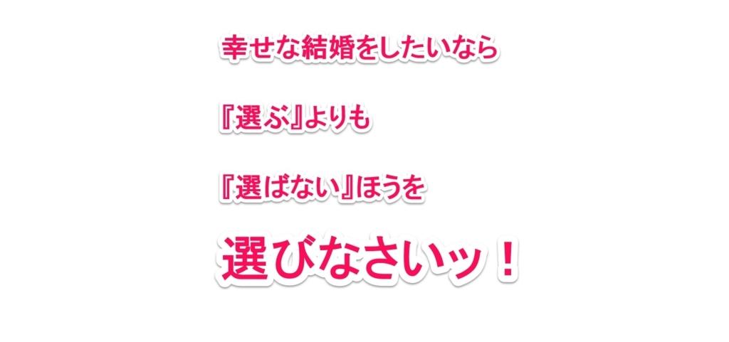 f:id:solidka2yuki:20170704165159j:plain
