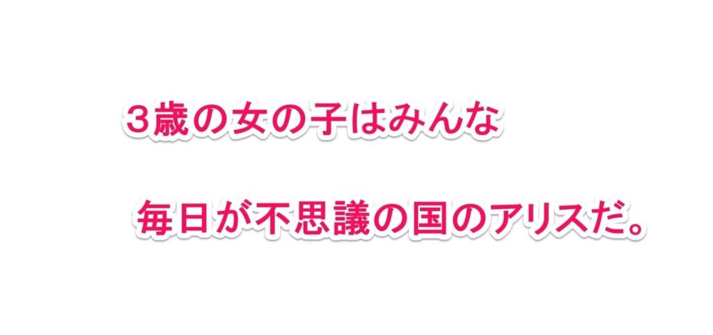 f:id:solidka2yuki:20170705212620j:plain