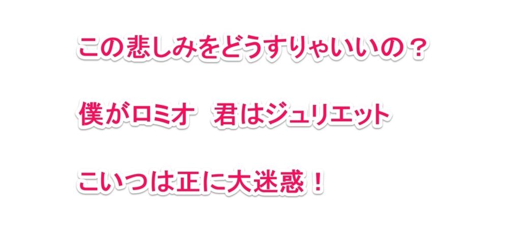 f:id:solidka2yuki:20170718225456j:plain