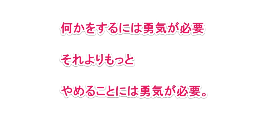 f:id:solidka2yuki:20170720002141j:plain