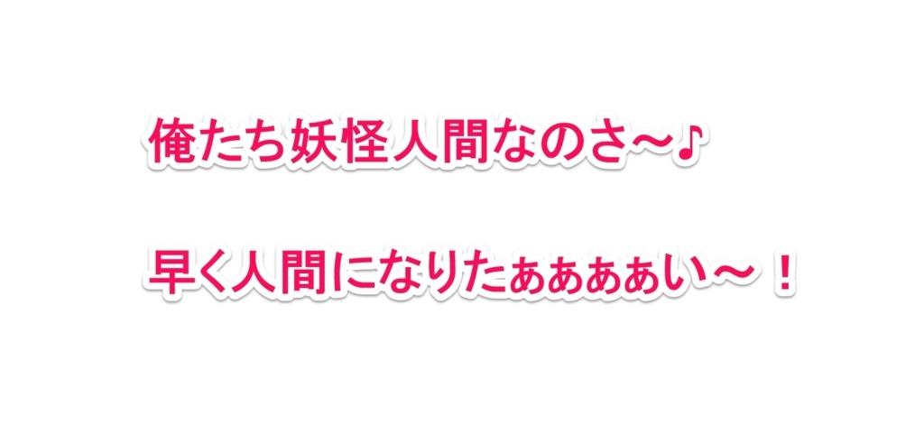 f:id:solidka2yuki:20170720235409j:plain