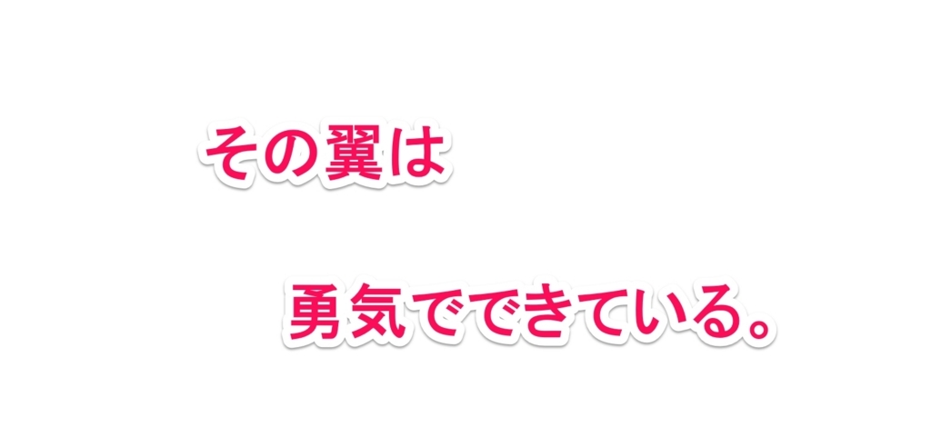 f:id:solidka2yuki:20170801033415j:plain