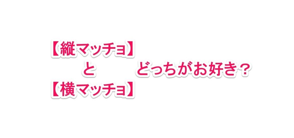 f:id:solidka2yuki:20170912212252j:plain