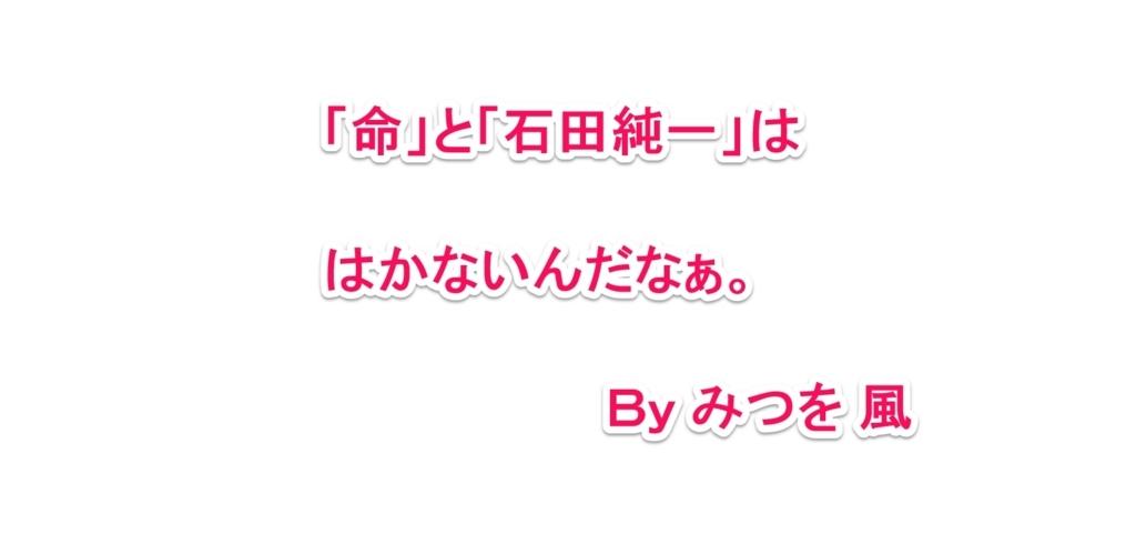 f:id:solidka2yuki:20171209060740j:plain