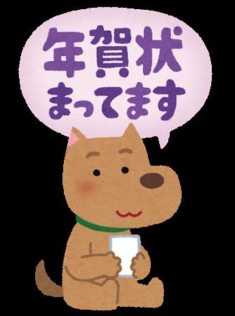 f:id:solidka2yuki:20171228095007p:plain