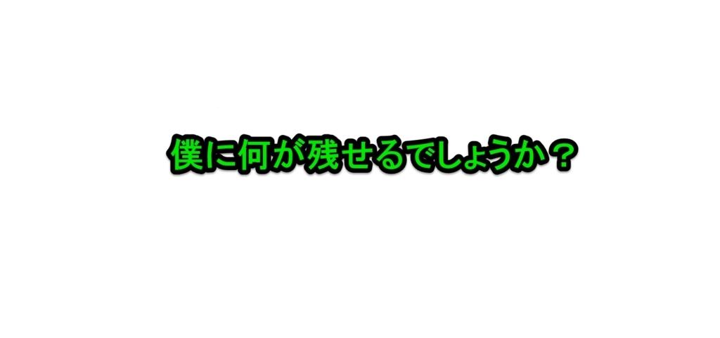 f:id:solidka2yuki:20180316235956j:plain