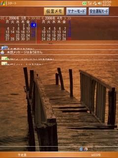 f:id:solipt:20060304032913j:image