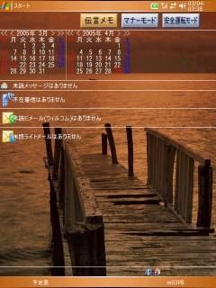 f:id:solipt:20060304033846j:image