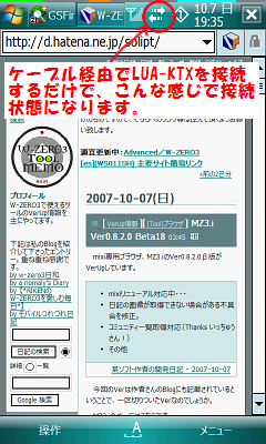 f:id:solipt:20071007220754p:image