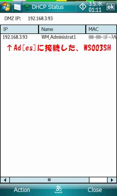 f:id:solipt:20080305051401p:image