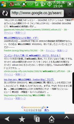 f:id:solipt:20080718043021p:image