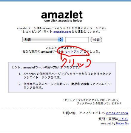 f:id:solitary_shell:20090722014537j:image