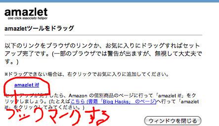 f:id:solitary_shell:20090722014539j:image