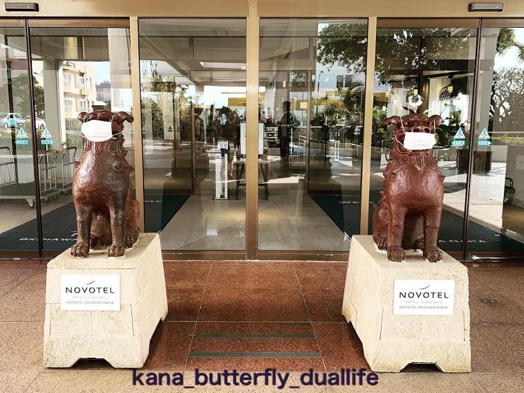 f:id:solo-butterfly:20210329192006j:plain