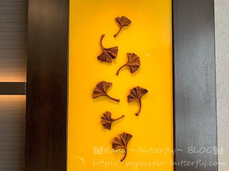 f:id:solo-butterfly:20210411013847j:plain