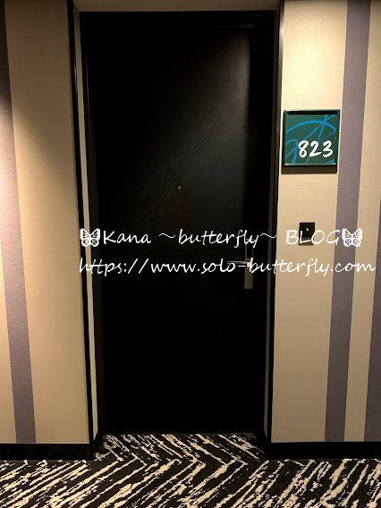 f:id:solo-butterfly:20210729013135j:plain